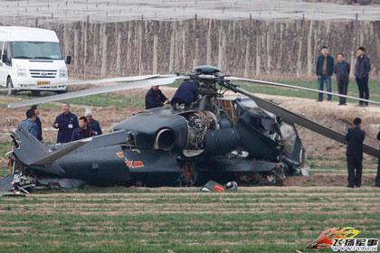 Trực thăng tiến công Trung Quốc WZ-10 lao xuống ruộng