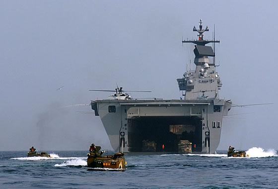 Hàn Quốc trang bị tàu sân bay