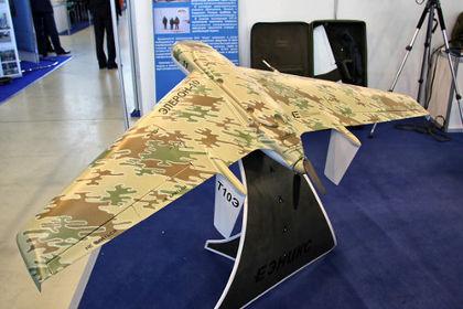 Tình báo quân sự Nga thành lập các đại đội UAV