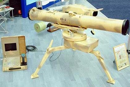 Hệ thống tên lửa chống tăng Korsar