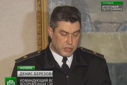 Hải quân Ukraine mất Tư lệnh sau 1 ngày bổ nhiệm
