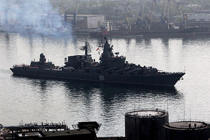 Tàu chiến Nga lên đường tập trận với Trung Quốc