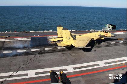 Trung Quốc trang bị J-15