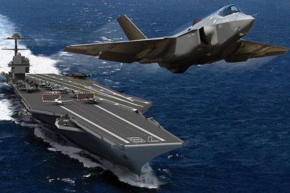 Công nghệ Mỹ đổi đời tàu sân bay Ấn Độ